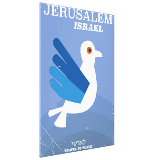 Jerusalem Israeli ישראל vintage travel poster Canvas Print