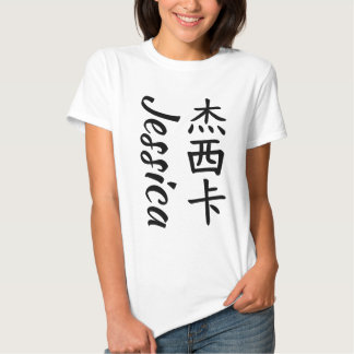 Jessica in Chinese calligraphy Tee Shirt