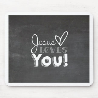 Jesus Loves You Gift Mouse Pad
