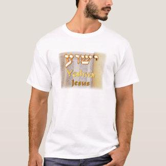 Jesus (Yeshua) in Hebrew T-Shirt