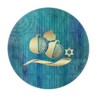 Jewish New Year | Rosh Hashanah Challah Board