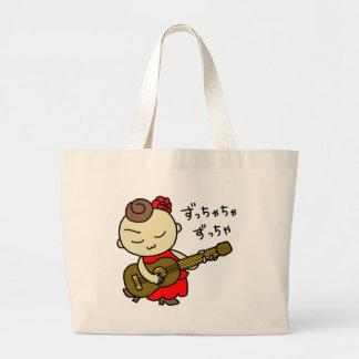 jiyanbototogita child red large tote bag