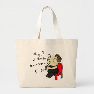 jiyanbototokante child black large tote bag