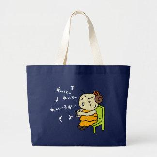 jiyanbototokante child orange large tote bag