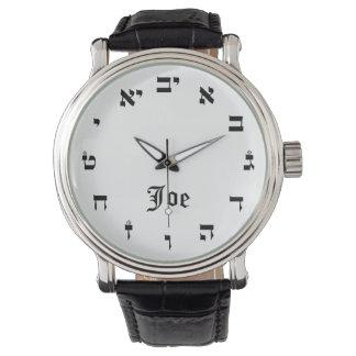 Joe Time Watch