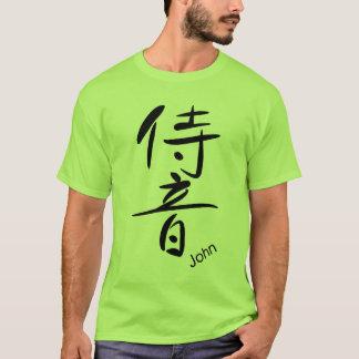 JOHN- Your firstname in Japanese Kanji character T-Shirt