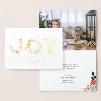 Joyful Type   Christmas Photo Gold Foil Card