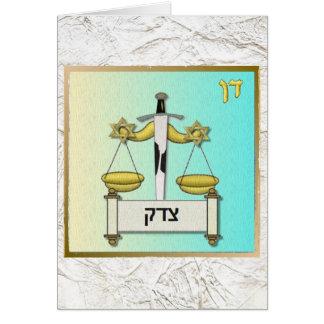 Judaica 12 Tribes Israel Dan Card