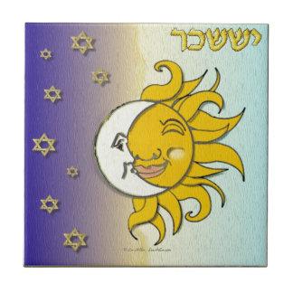 Judaica 12 Tribes Israel Issachar Tile