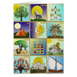 Judaica 12 Tribes Of Israel Art Panels Card