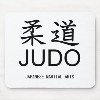 Judo-Japanese martial arts- Mouse Pad
