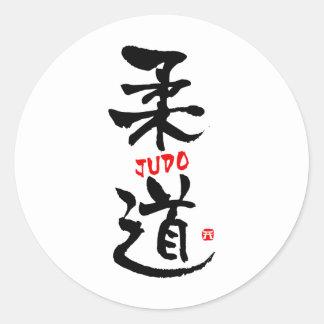 Judo-KANJI Classic Round Sticker