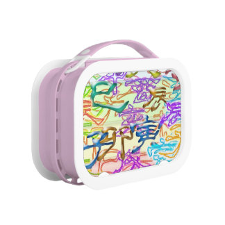 JUMBLED Chinese Characters   :   HAPPY Childhood Lunch Box