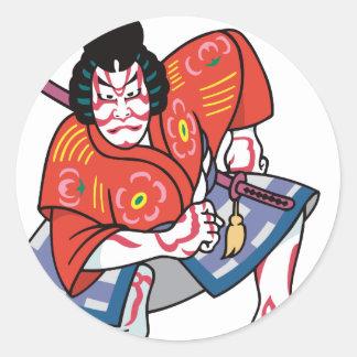Kabuki Actor Classic Round Sticker