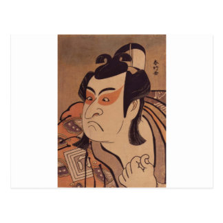 Kabuki Actor Postcard