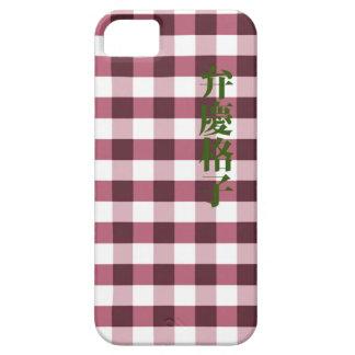 "KABUKI texstyle ""Benkei Koushi"" Red iPhone 5 Cover"