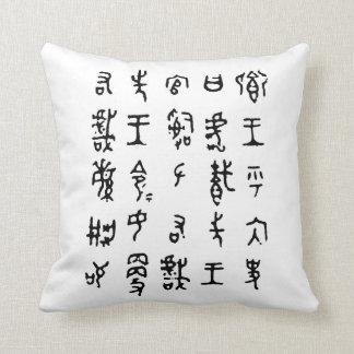 Kanji Ancient Chinese Characters pillow