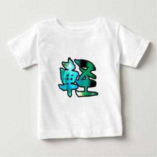 kanji art float baby T-Shirt