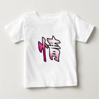 kanji art mercy baby T-Shirt