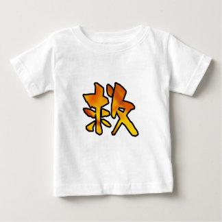 kanji art rescue baby T-Shirt