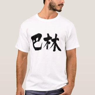 [Kanji] Bahrain T-Shirt