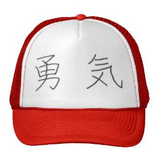 "Kanji for ""Courage"" Cap"