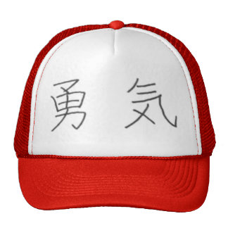 "Kanji for ""Courage"" Hats"