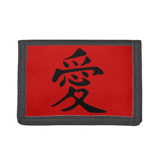 Kanji For Love With Heart Tri-fold Wallet