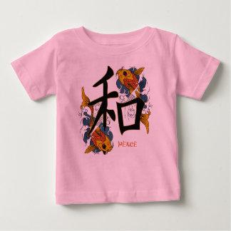 Kanji Koi Fish Peace Baby T-Shirt
