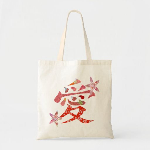Kanji Love farrowed Canvas Bags