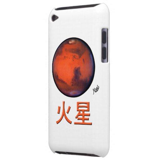 Kanji Mars iPod Touch Case