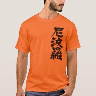 [Kanji] Nepal T-Shirt
