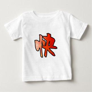 kanji pleasant baby T-Shirt