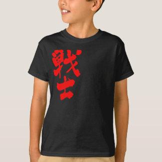 [Kanji] soldier T-Shirt