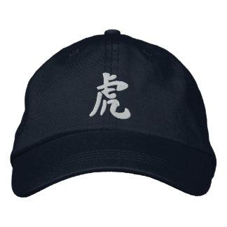 Kanji Tiger Embroidered Baseball Cap