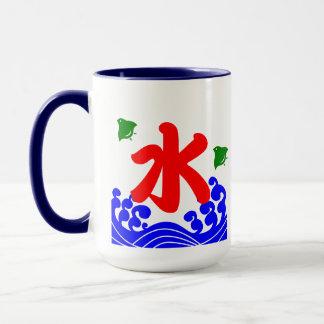 """kanji """"water"""" in a koribata style mug"""
