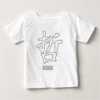 Kanji Wise Sábio Japanese Japonês Baby T-Shirt