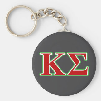 Kappa Sigma Red and Green Letters Key Ring