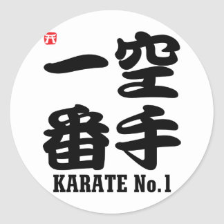 Karate No.1-KANJI Classic Round Sticker