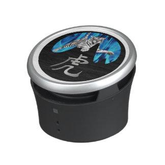 KAT Speaker