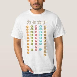 Katakana Chart Japanese Characters T-Shirt