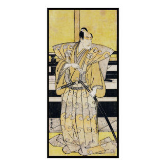 Katsukawa Shunsho Actor as Samurai Katana art Poster
