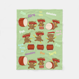 Kawaii Bear Blanket Cute Japan Taiko Drumming Kids