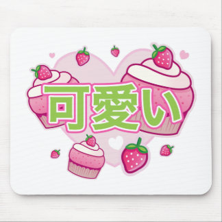 kawaii berries mousepad