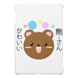 Kawaii/Cute Bear iPad Mini Case