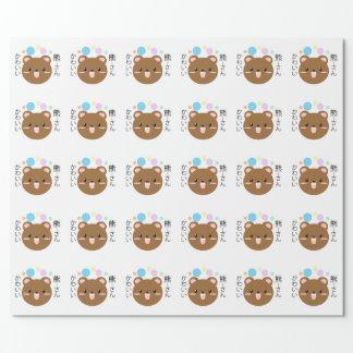 Kawaii/Cute Bear Wrapping Paper