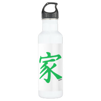 Kelly Green Chinese Character for Family 710 Ml Water Bottle