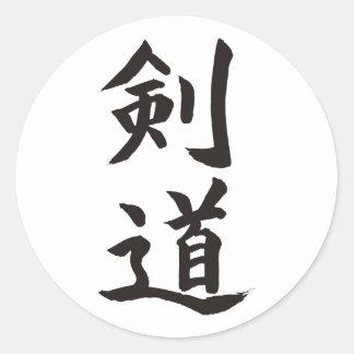 Kendo Classic Round Sticker