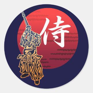 Kendo samurai classic round sticker