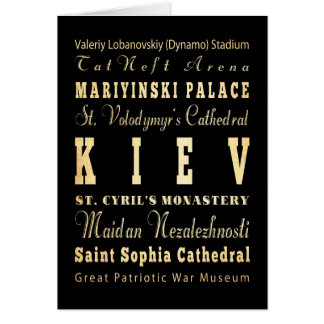 Kiev City of Ukraine Typography Art Card
